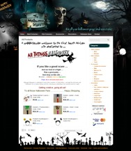 WORDPRESS WEBSITE - CLICK HERE TO GO TO THE HALLOWEEN STORE